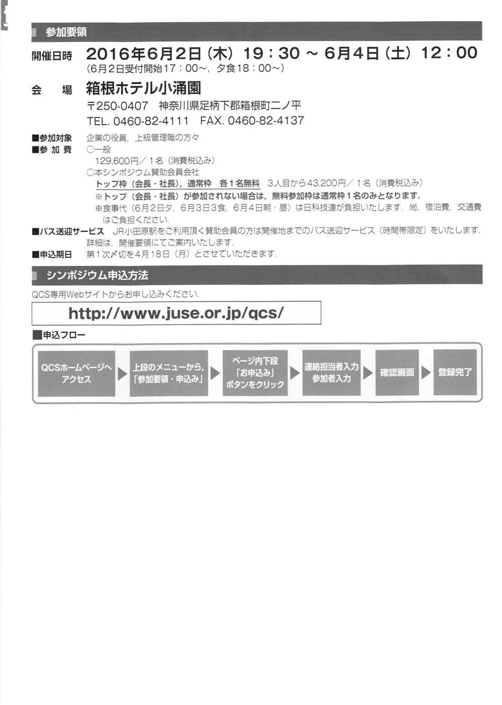 0301_eco03